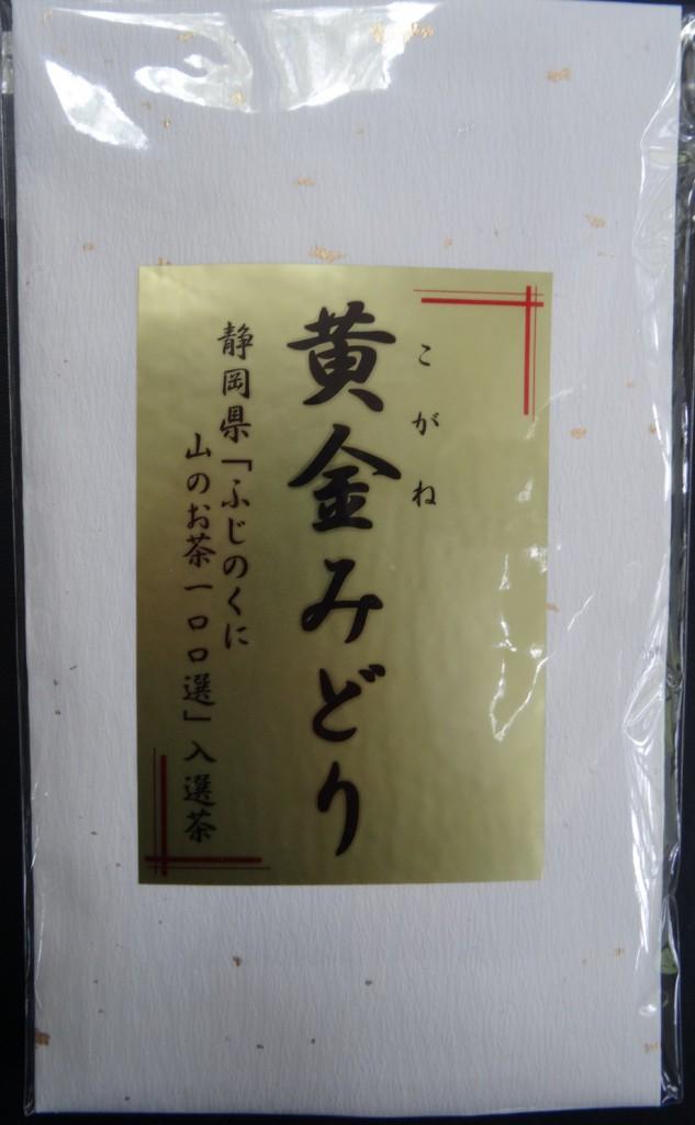 5茶農直販50g--2000円